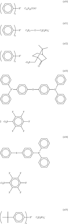 Figure US08632942-20140121-C00055