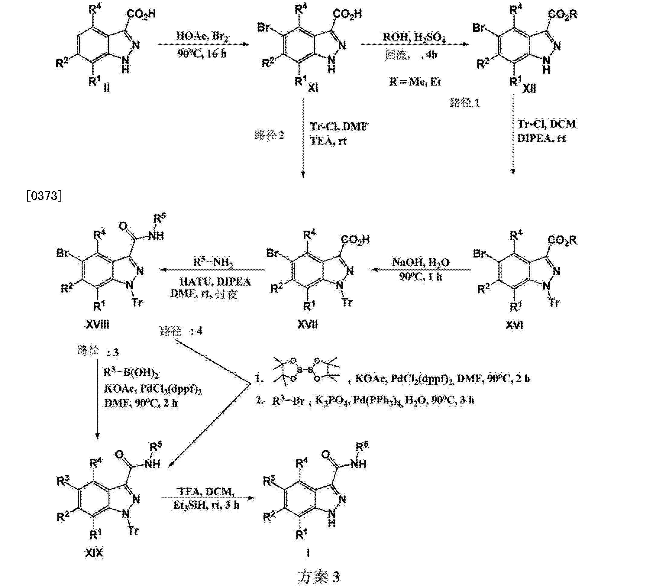Figure CN103929963AD01411