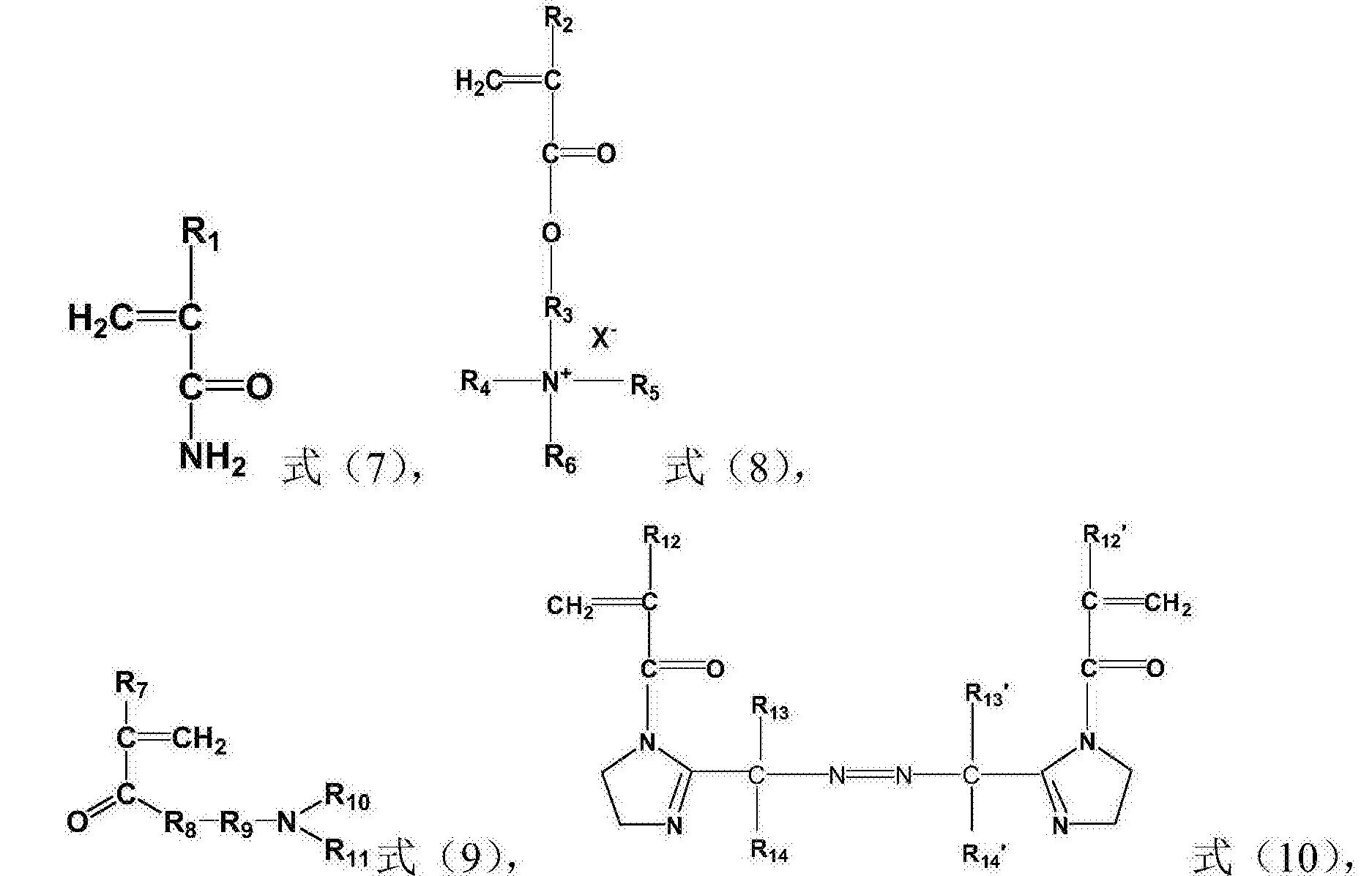 Figure CN104250337BC00032
