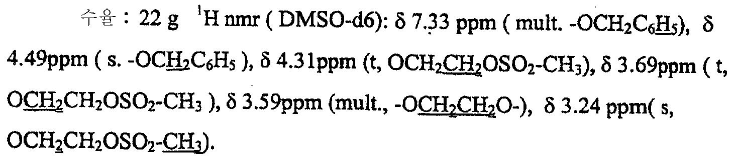 Figure 112004019249700-pct00014