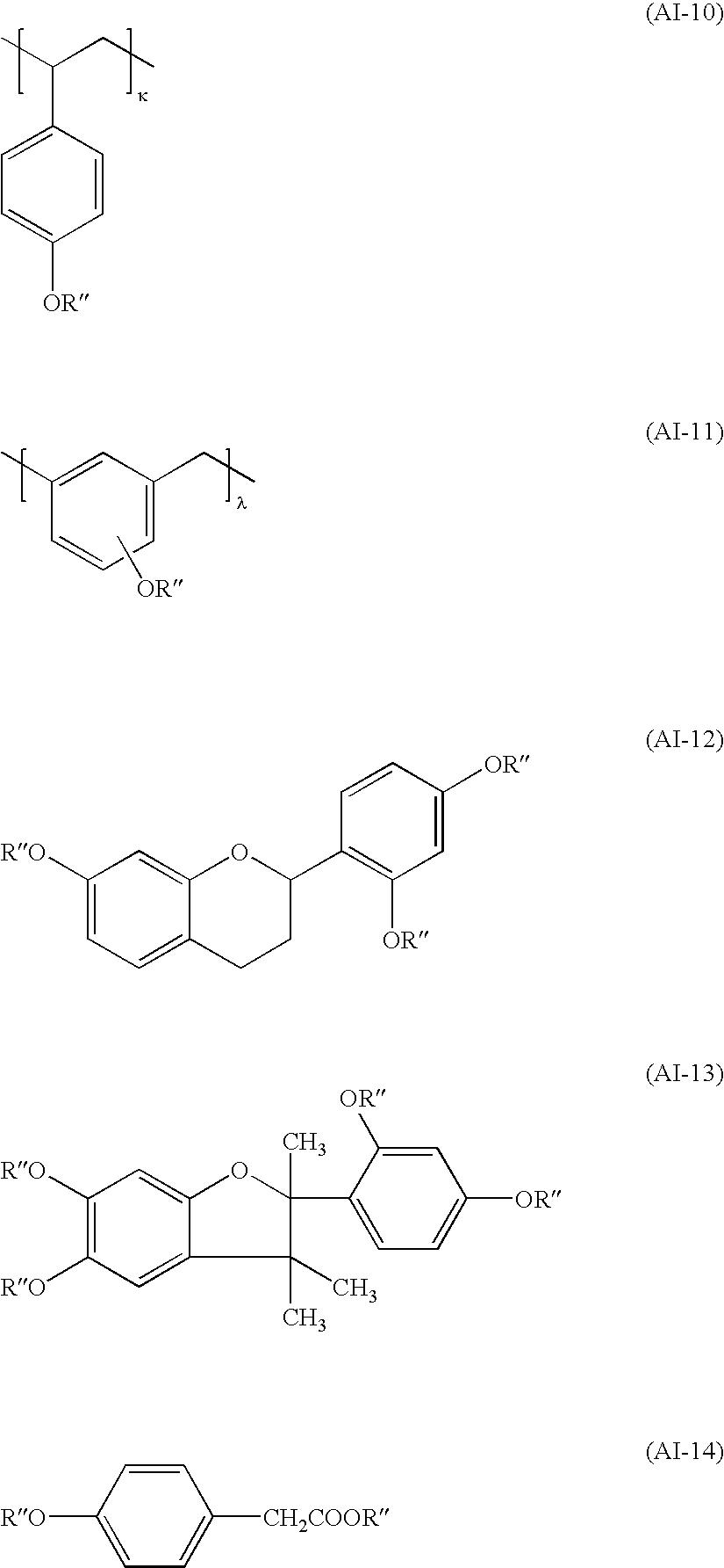 Figure US07368218-20080506-C00056