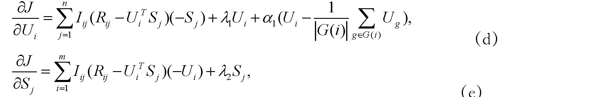 Figure CN102629341AD00053