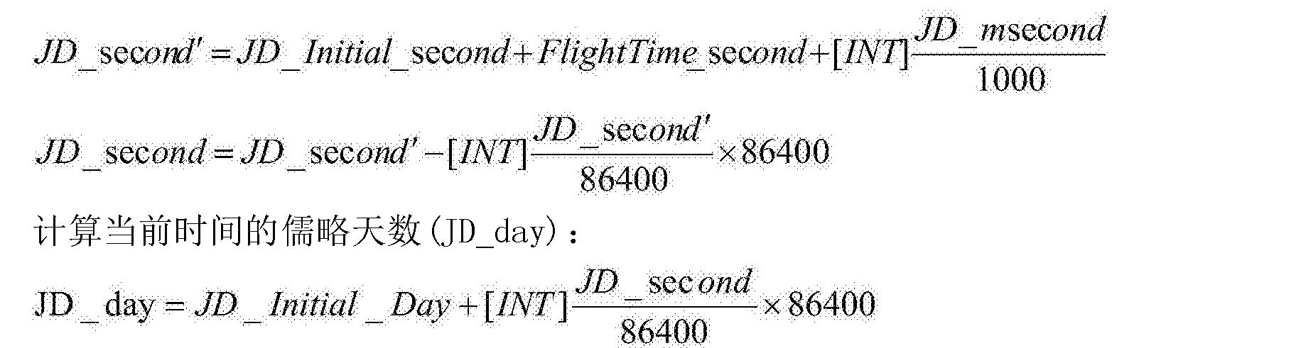 Figure CN104332707BD00102