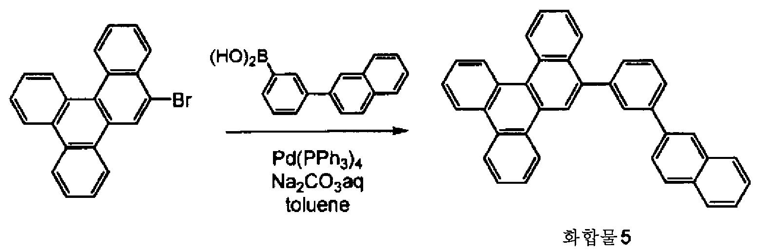 Figure 112010031772612-pct00054