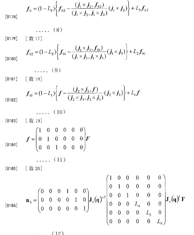Figure CN102470531BD00161