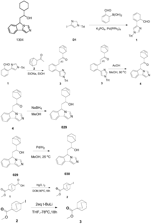 Figure PCTCN2017084604-appb-000022