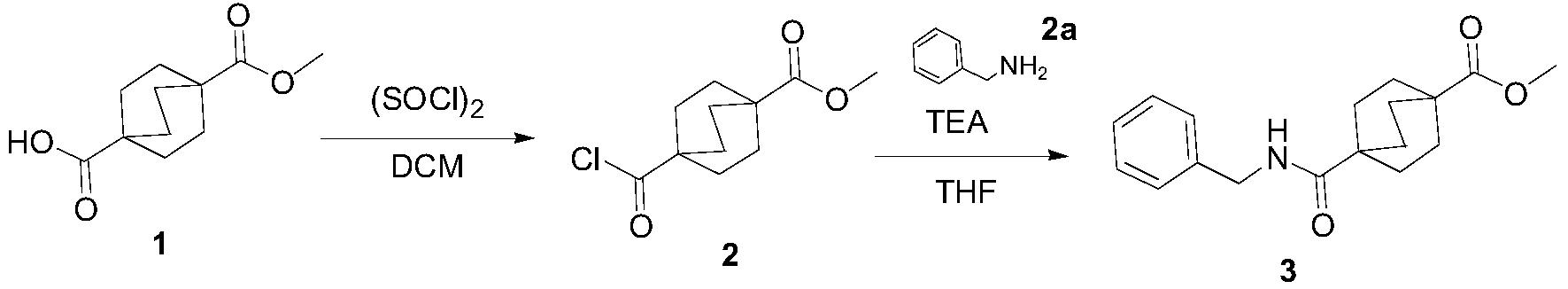 Figure PCTCN2017084604-appb-000274