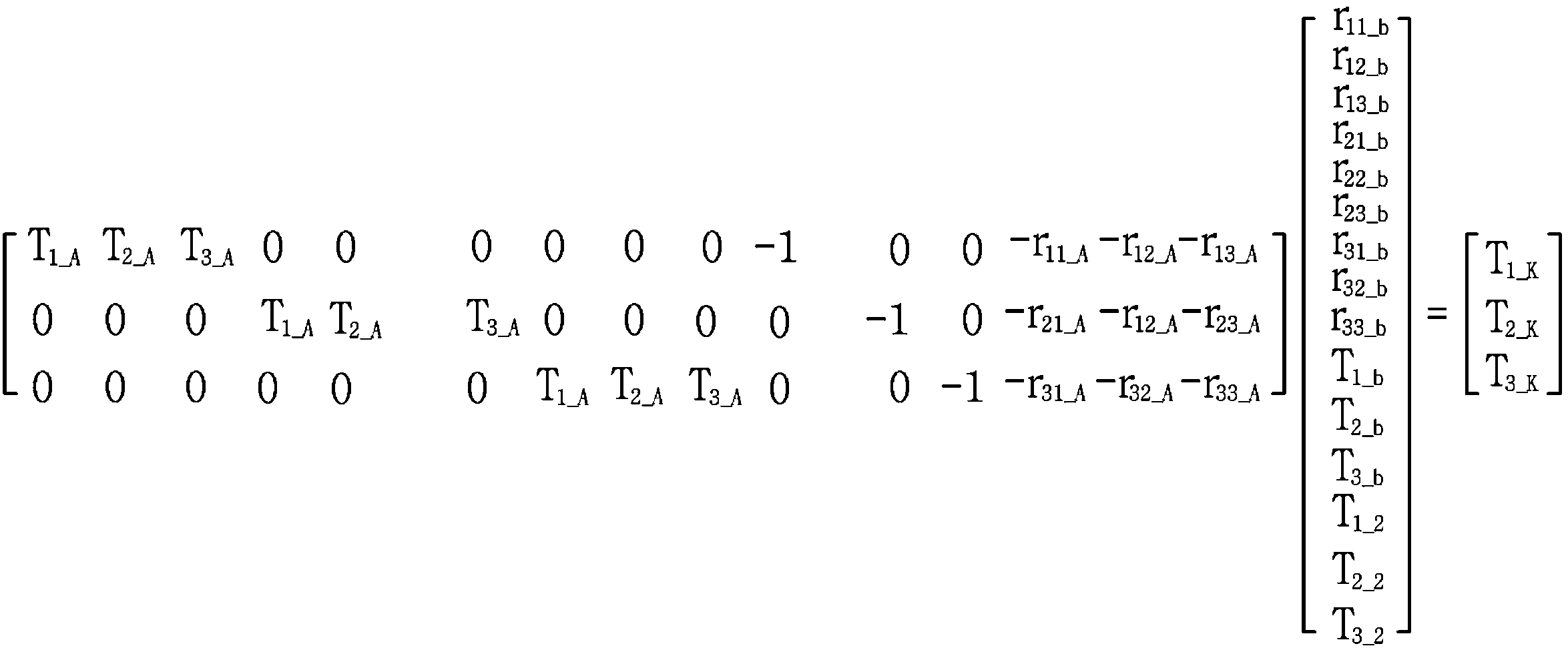Figure 112013046336617-pat00019