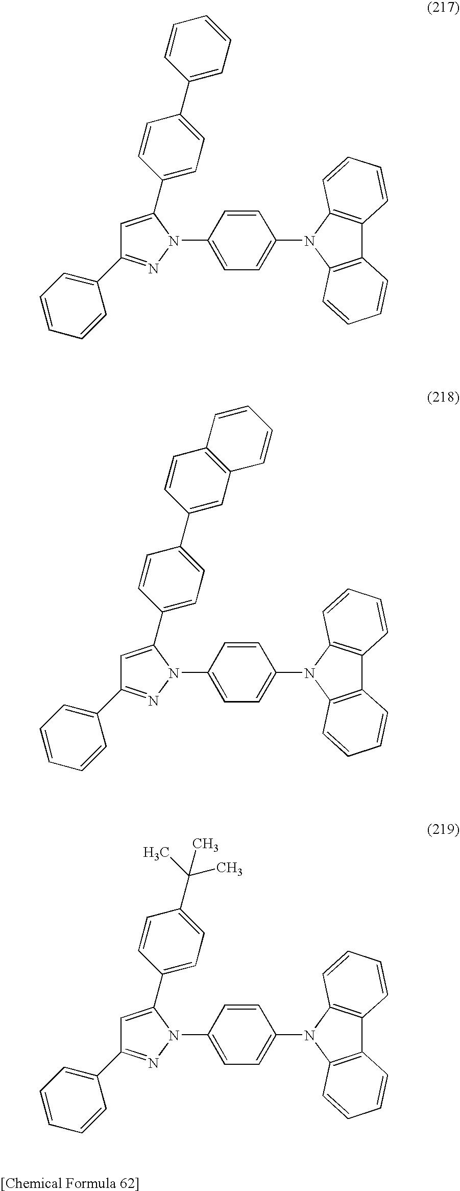 Figure US08551625-20131008-C00075