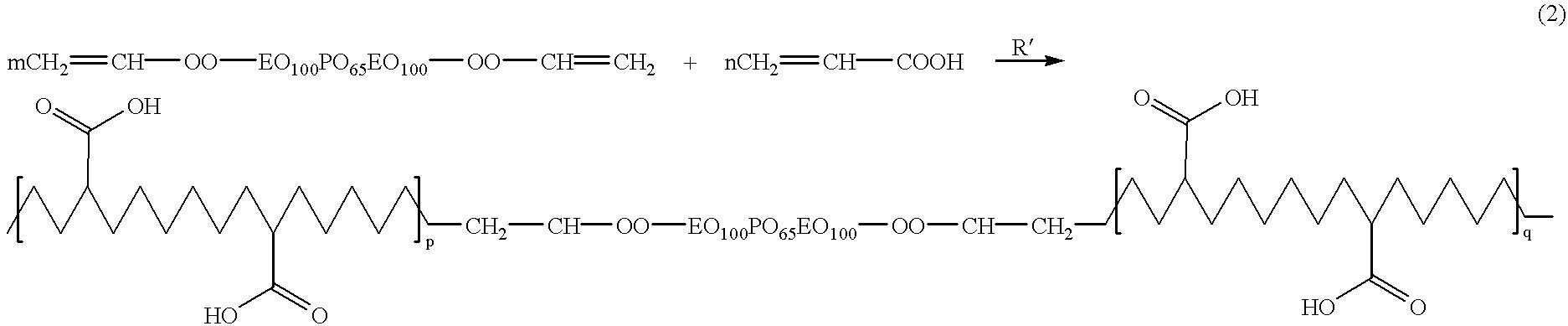 Figure US06316011-20011113-C00001