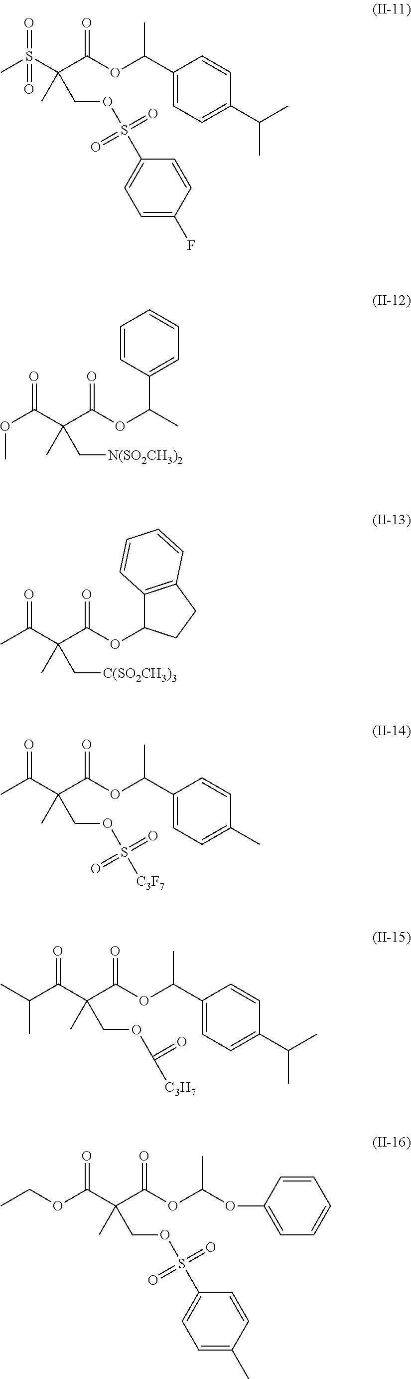 Figure US20110183258A1-20110728-C00095