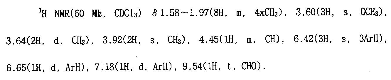 Figure kpo00048