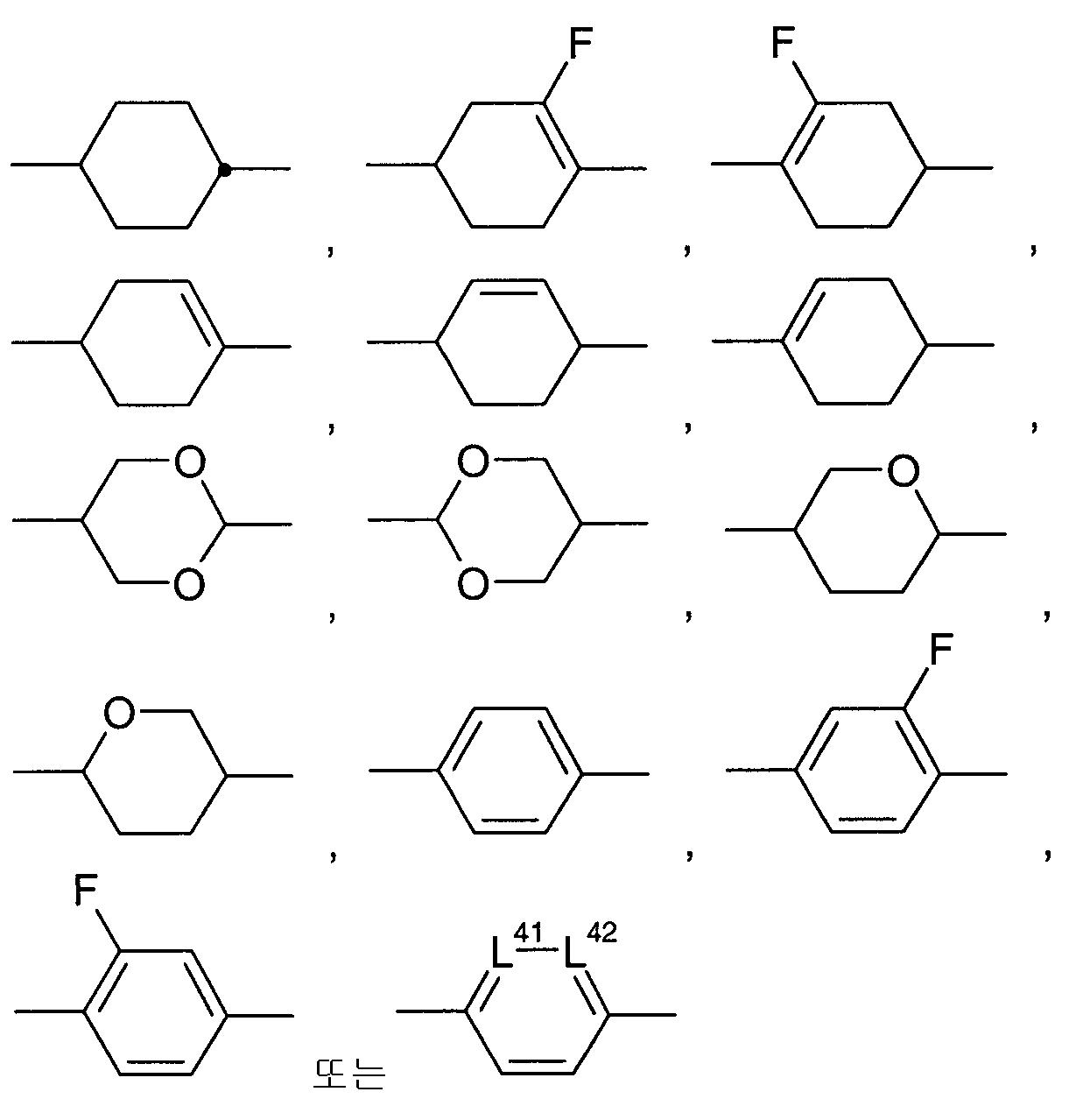 Figure pct00220