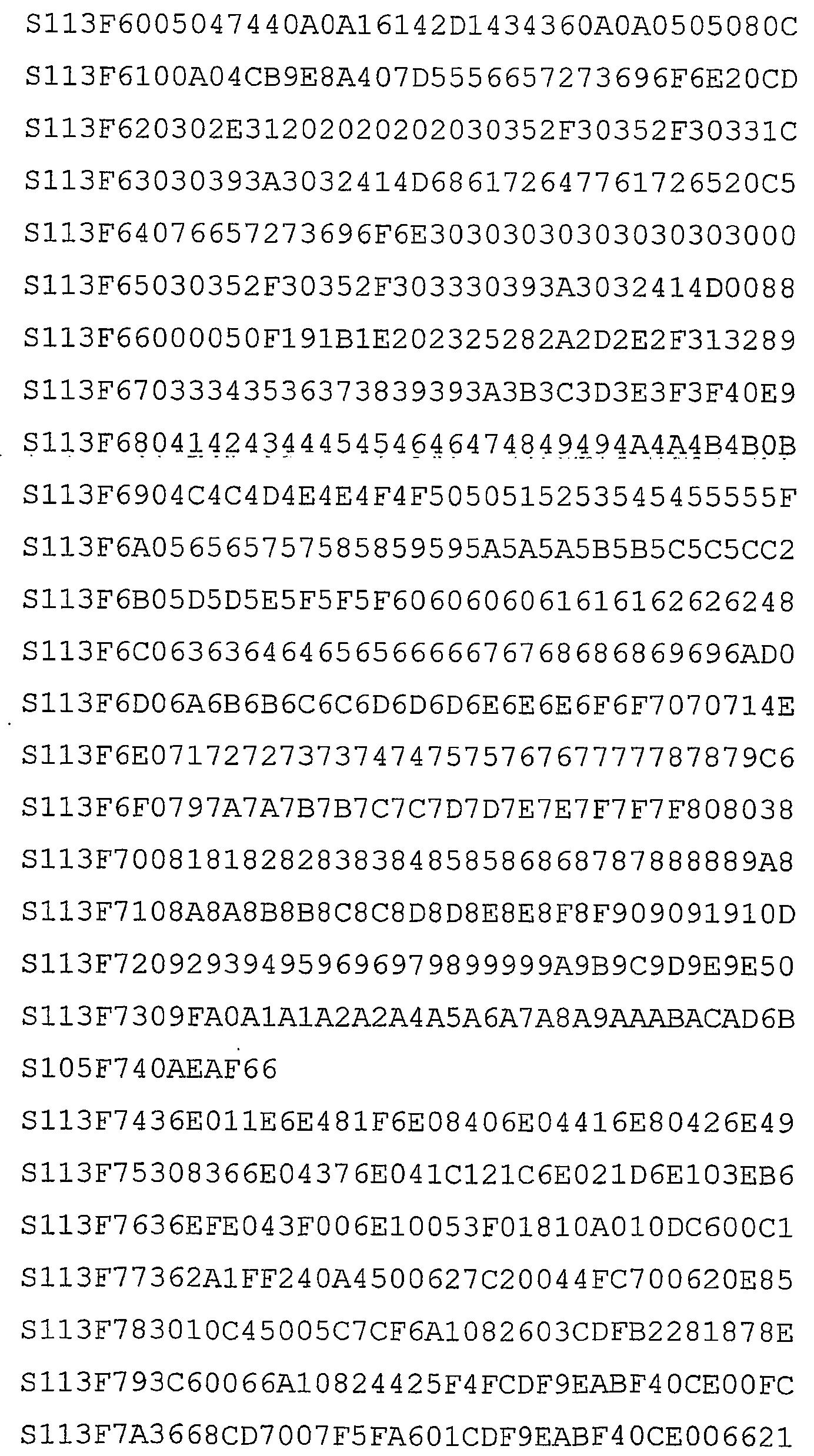 Figure 112005020643251-pct00005