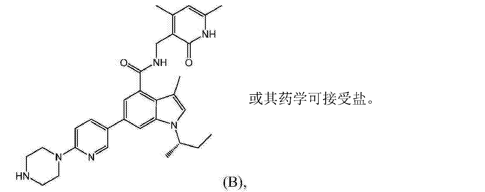 Figure CN105307683AD00331