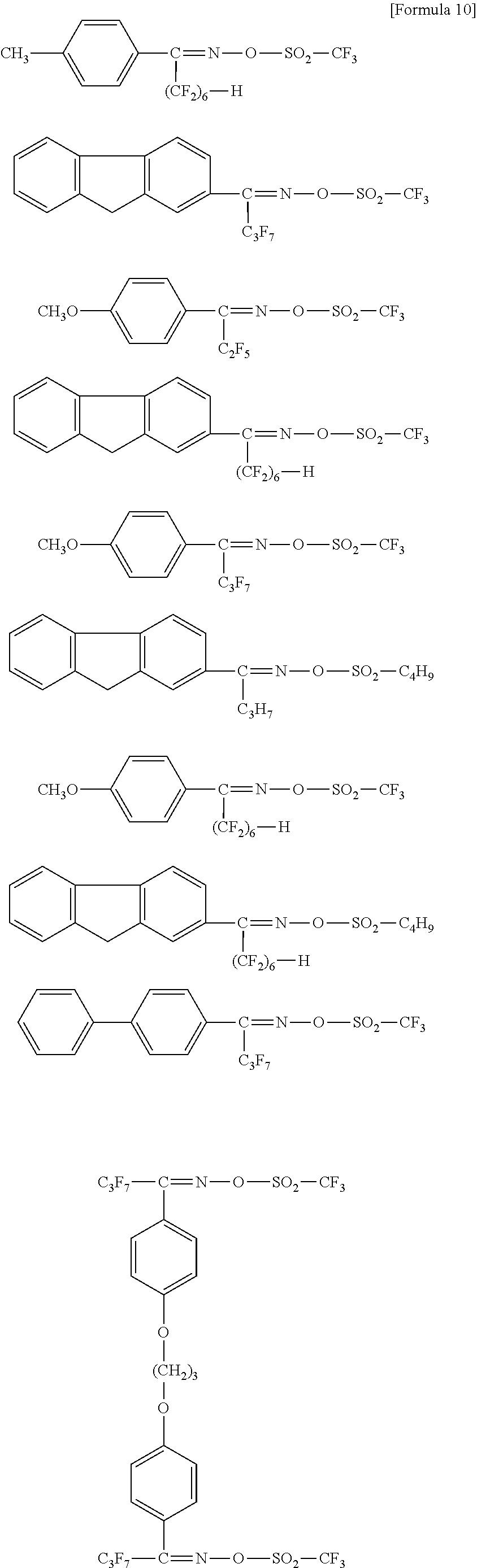 Figure US07981588-20110719-C00011