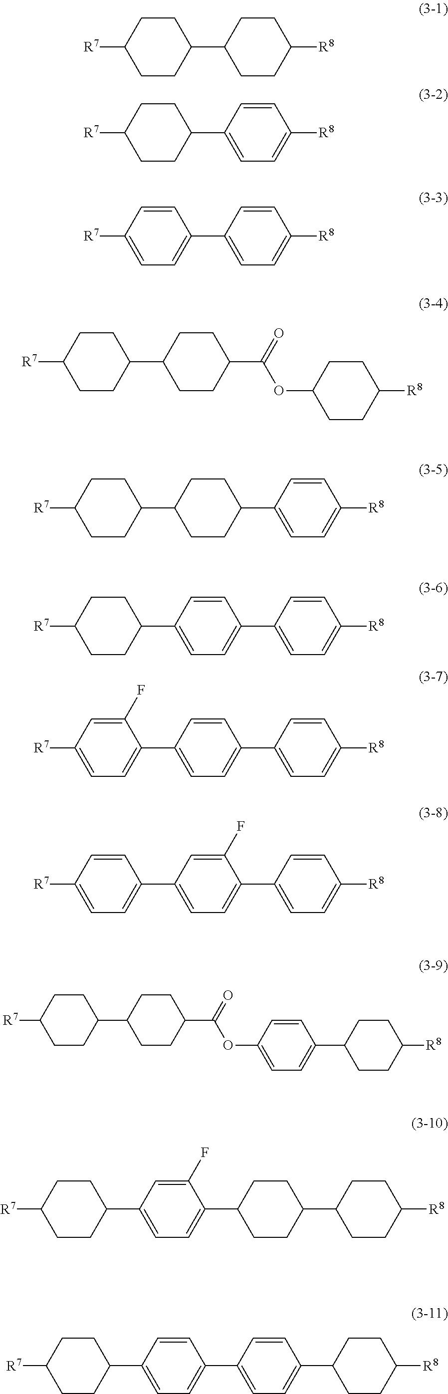 Figure US08962105-20150224-C00008