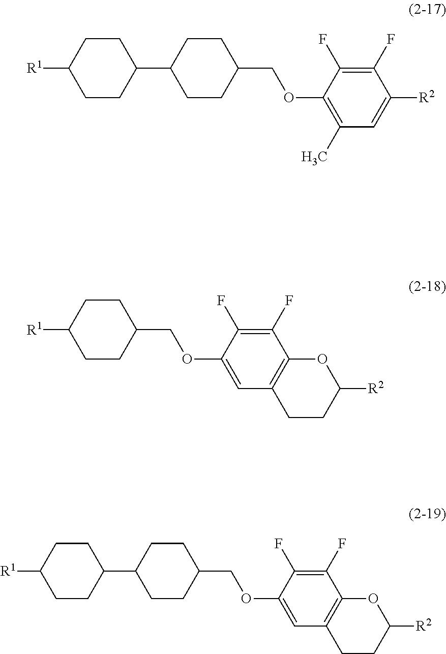 Figure US09150787-20151006-C00011