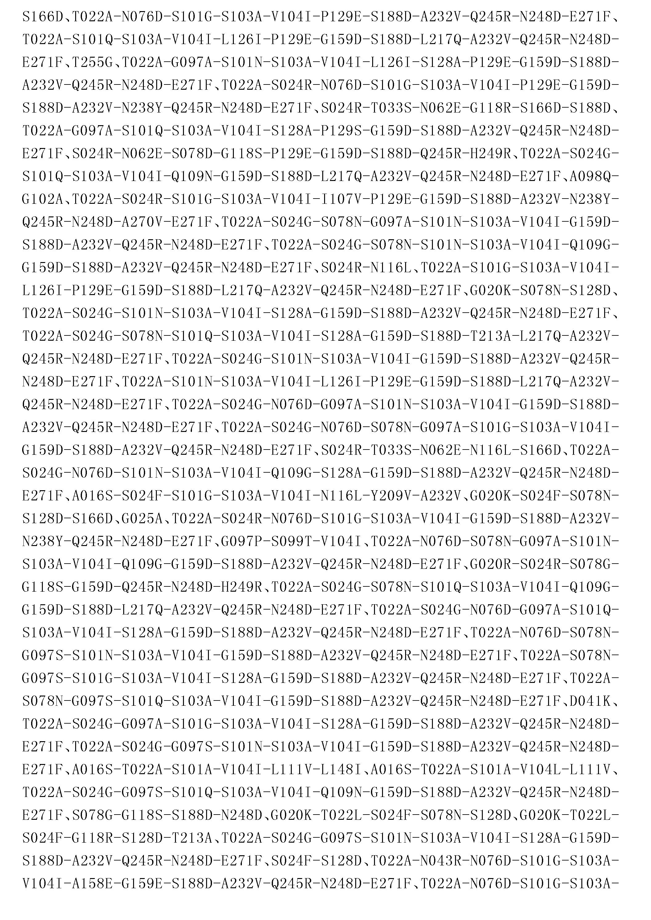 Figure CN103764823BD00771