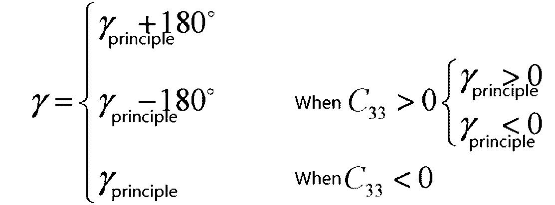 Figure 112017082029351-pct00169