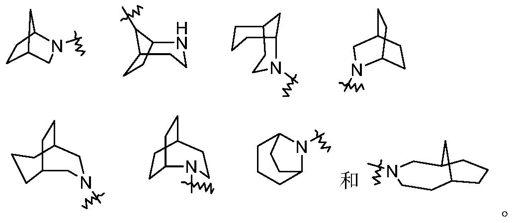 Figure PCTCN2017077114-appb-000038