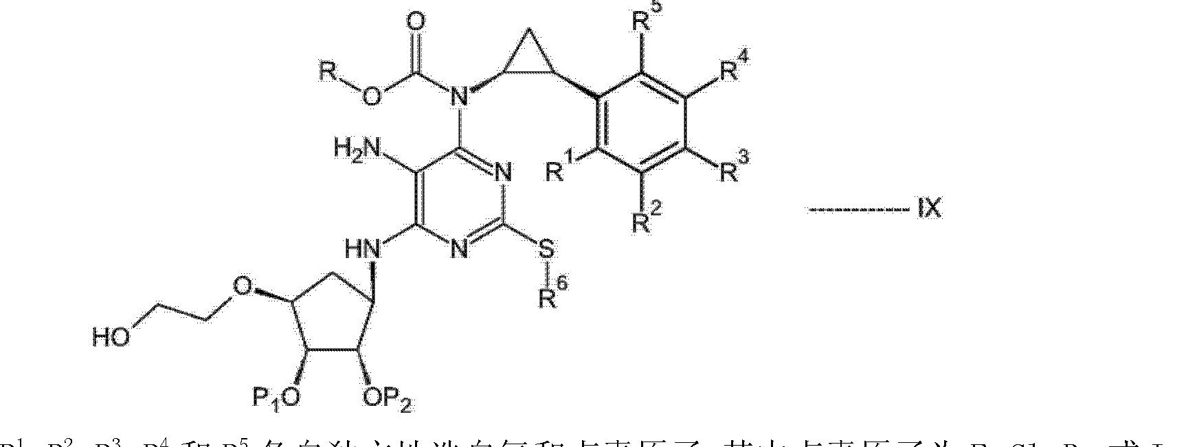 Figure CN103429576AC00063