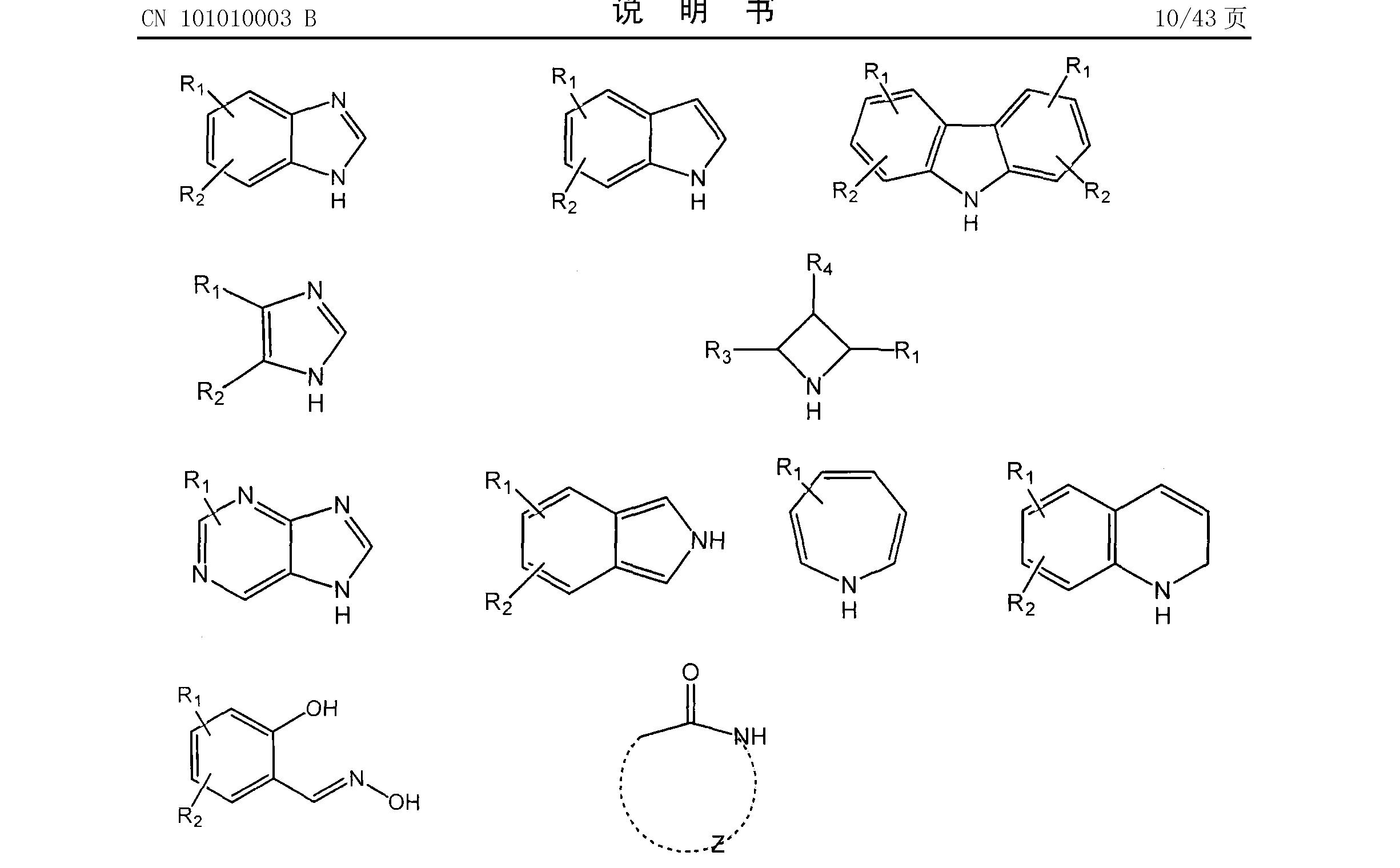 Figure CN101010003BD00131