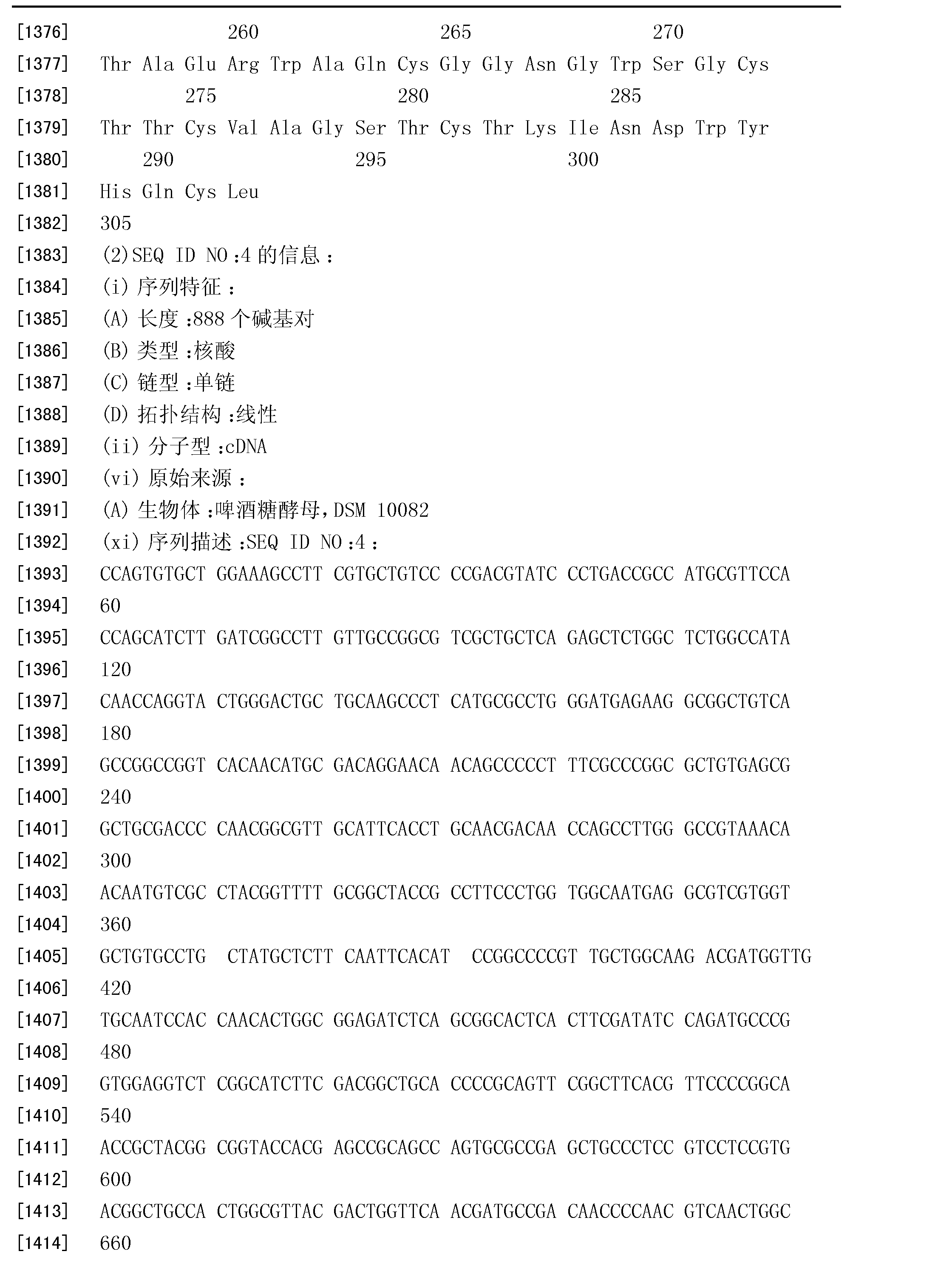 cn102080070a novel endoglucanases google patents