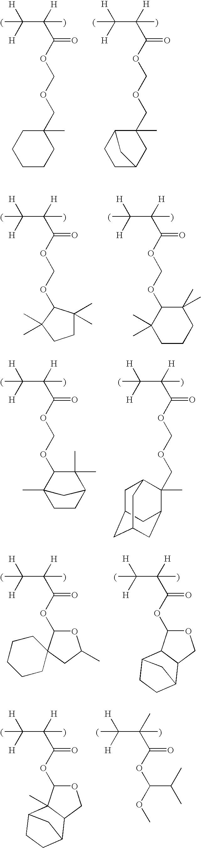Figure US07569326-20090804-C00030