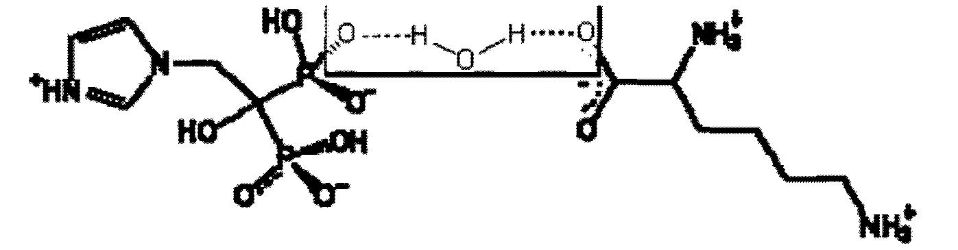 Figure CN102573809BD00081