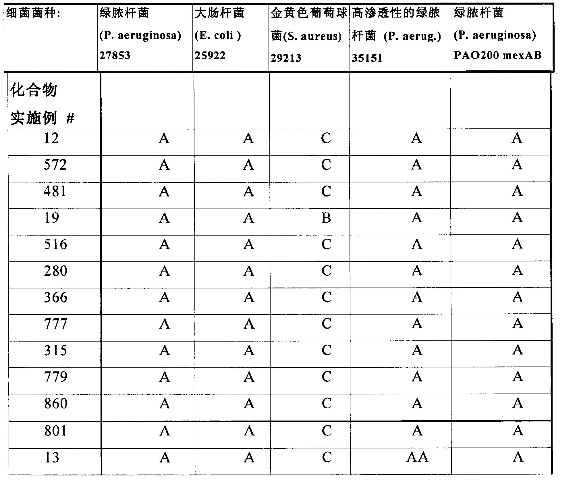 Figure CN102267924AD01181