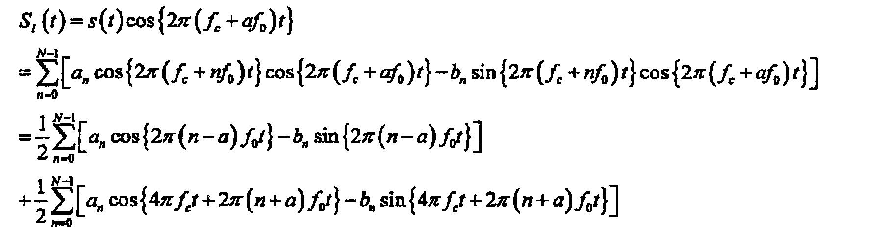Figure CN101617488BD00081
