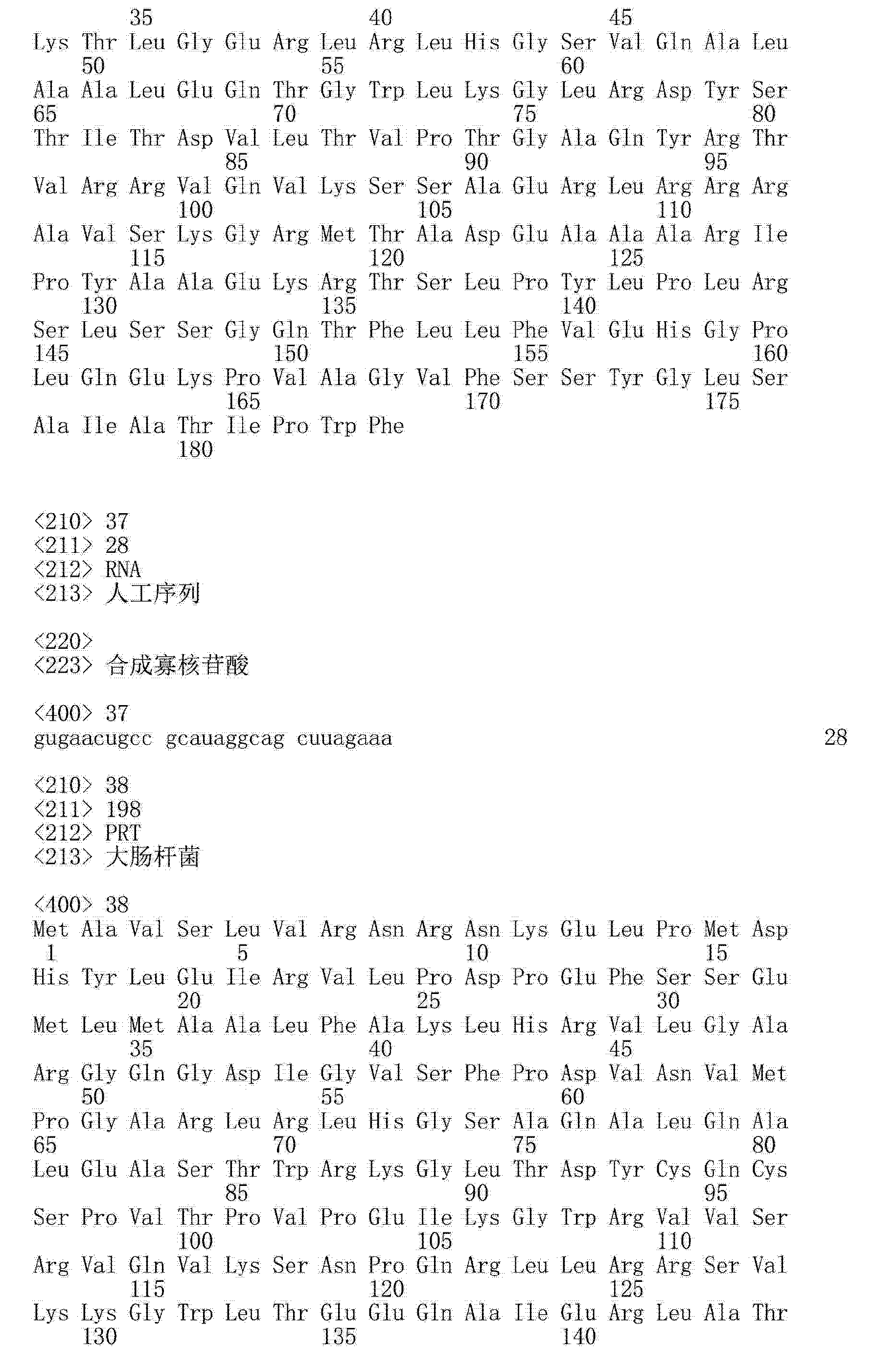 Figure CN103038338AD00541
