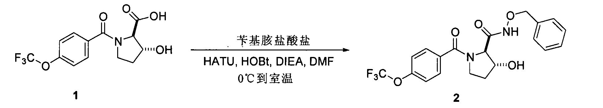 Figure CN102267924AD00622