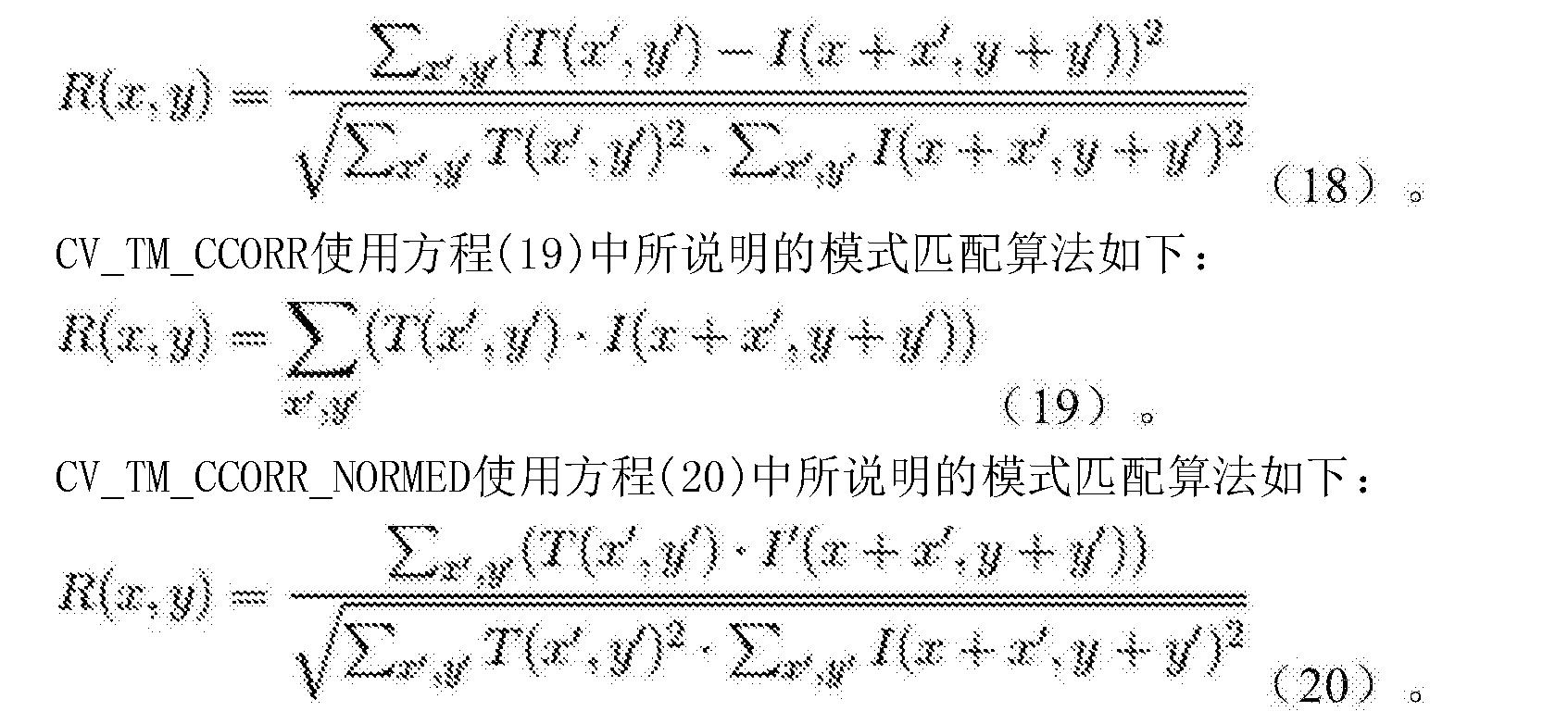 Figure CN106390220AD00401