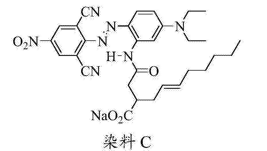 Figure CN104350106BD00232