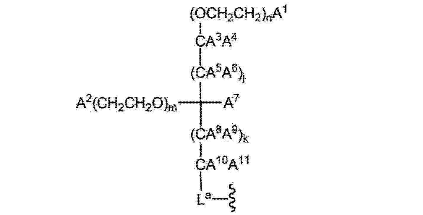Figure CN102719508AD00341