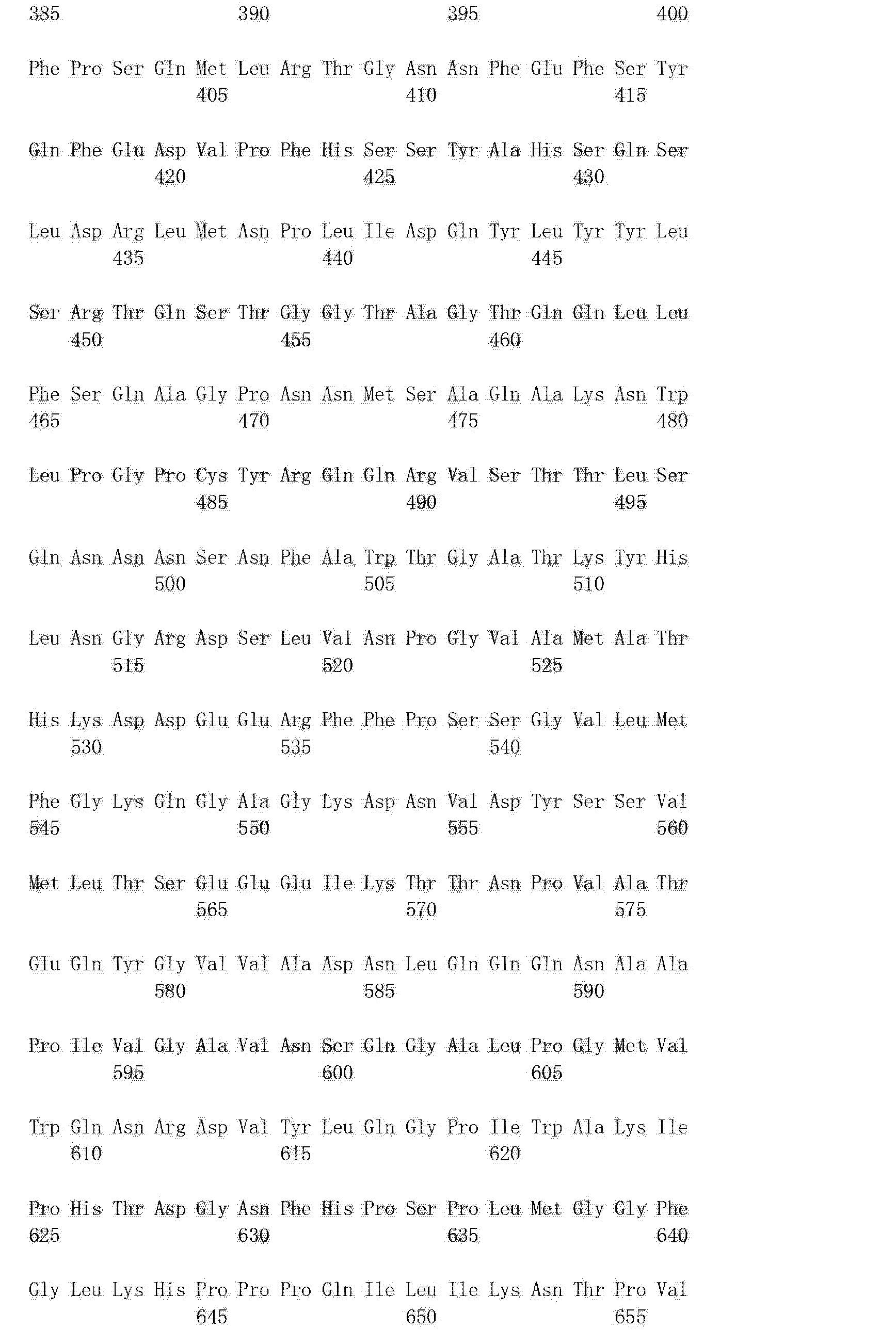 Figure CN102994549AD00341