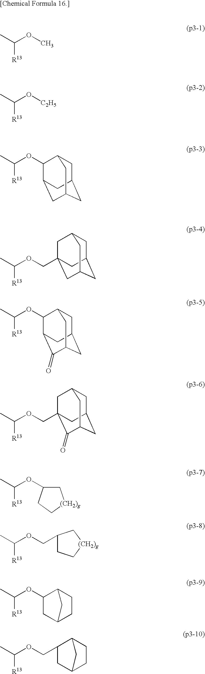 Figure US20100196821A1-20100805-C00018