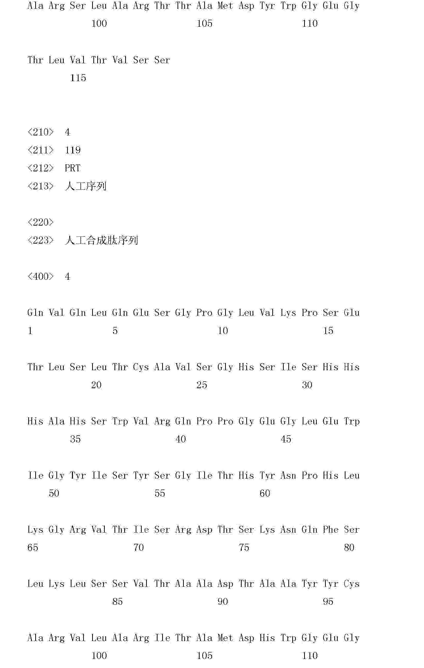 Figure CN102993304AD00761