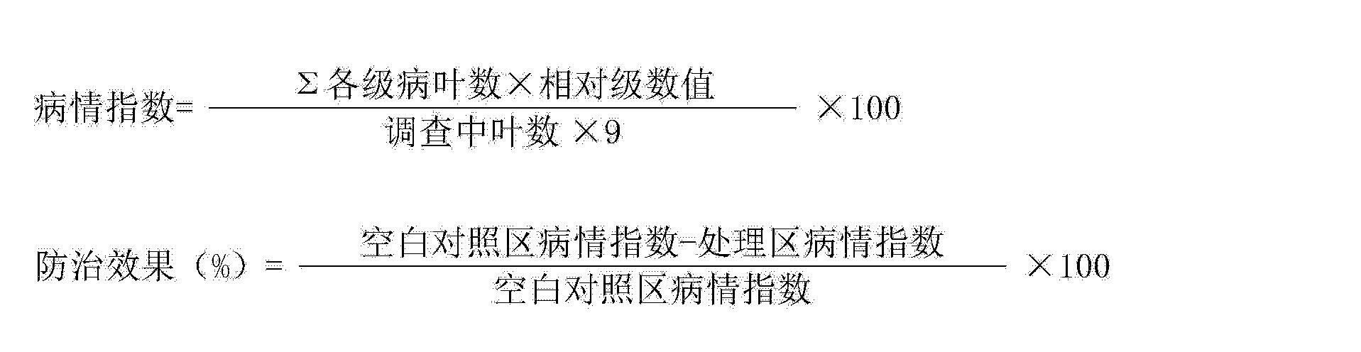 Figure CN103210938AD00111