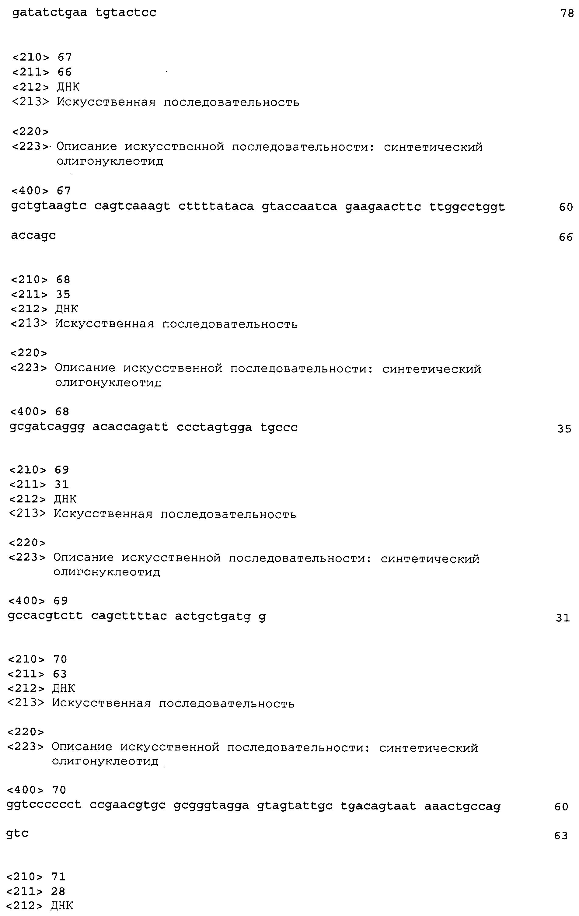 Figure 00000327