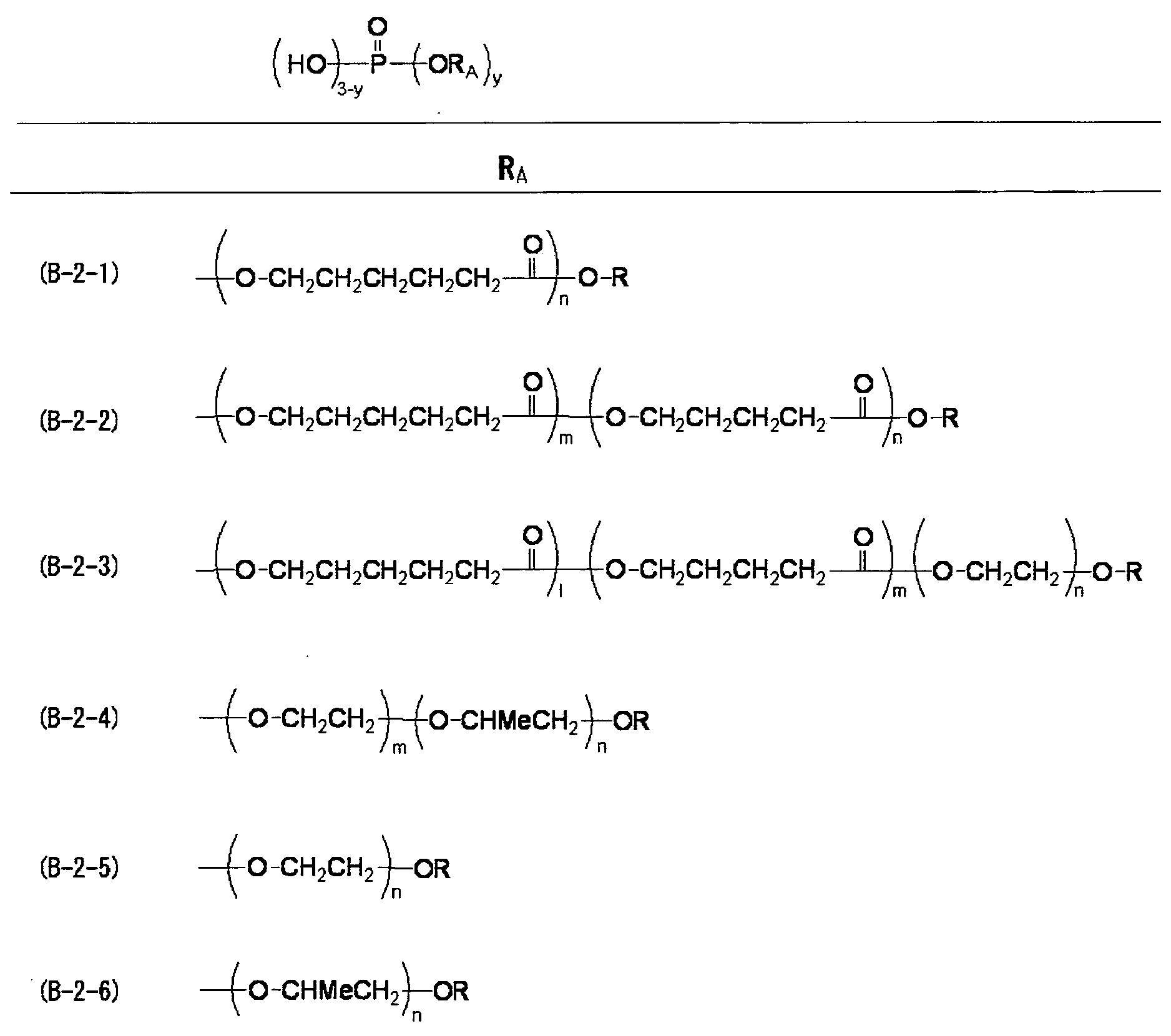 Figure 112012046241217-pct00009