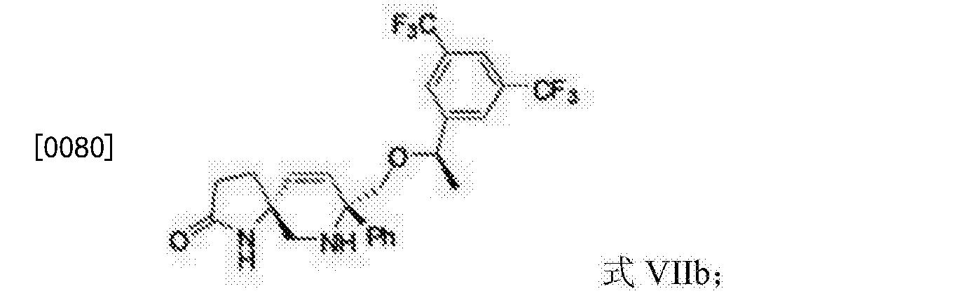 Figure CN106866669AD00104