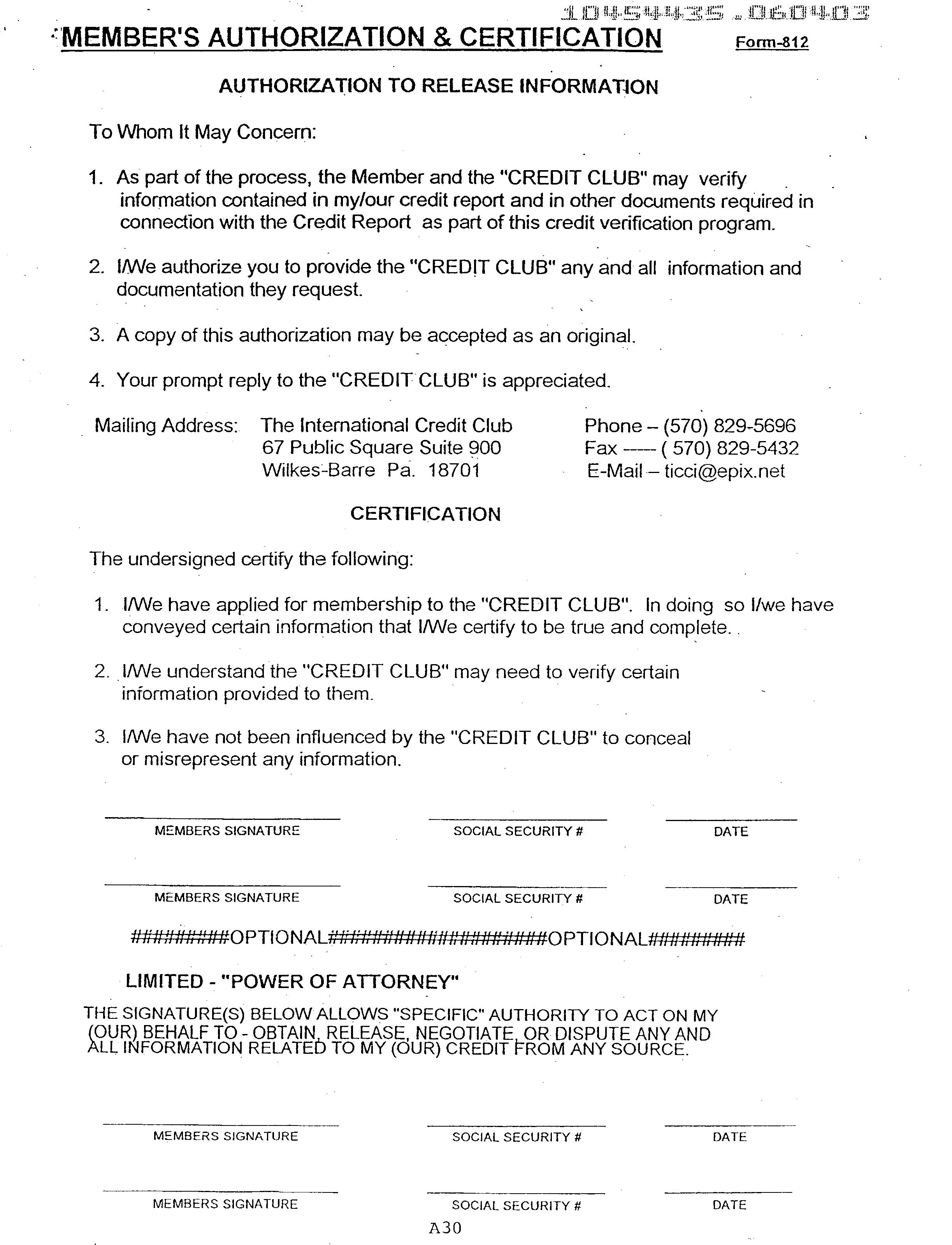 Figure US20040111359A1-20040610-P00030