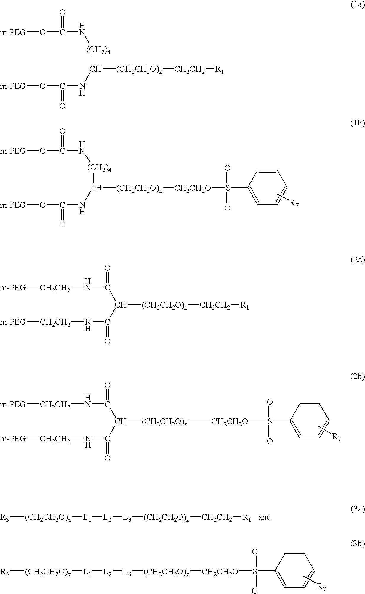 Figure US20070078257A1-20070405-C00005