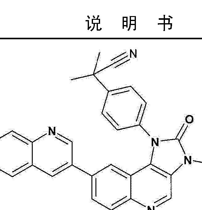 Figure CN102993202AD00051