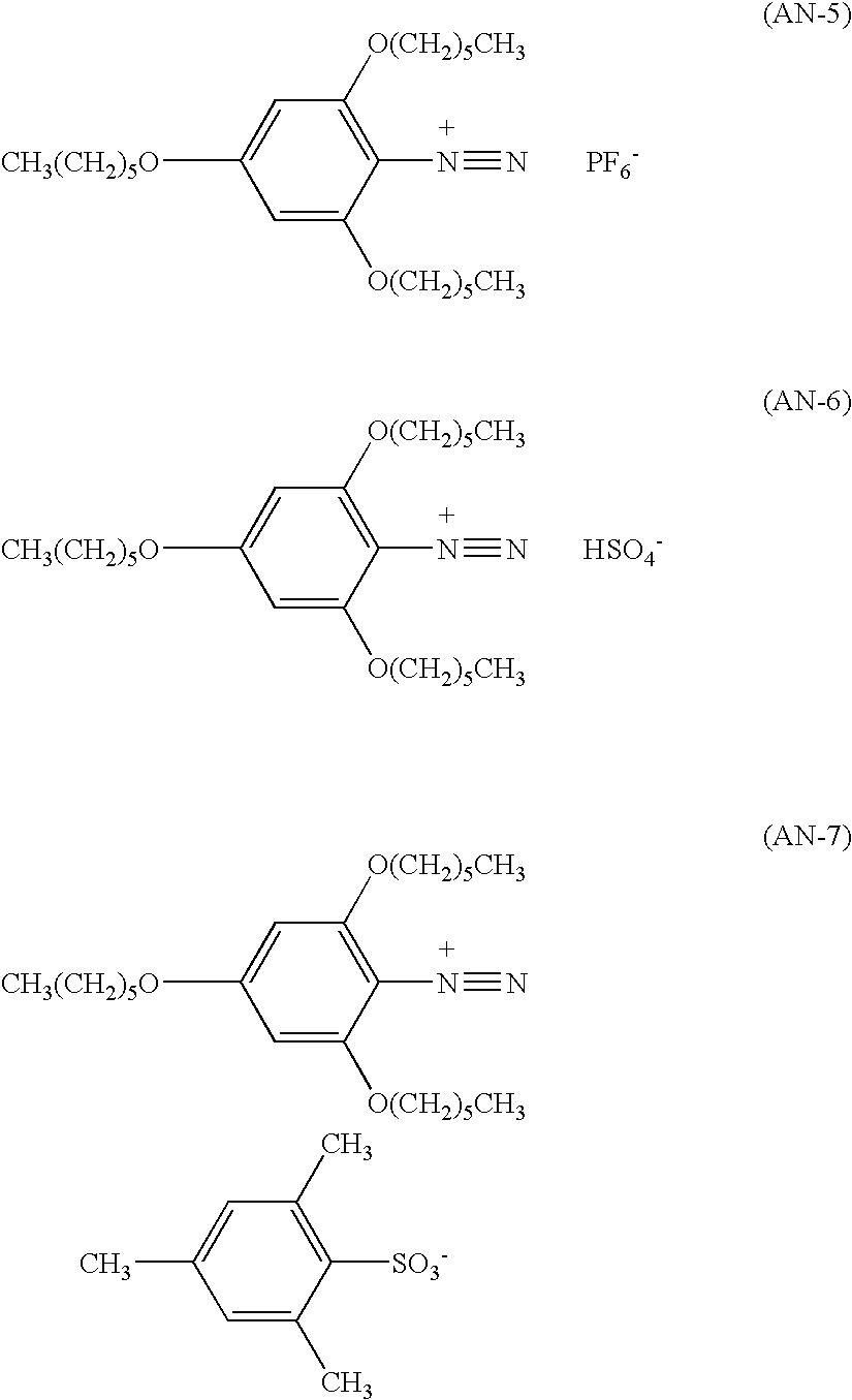 Figure US07425406-20080916-C00047