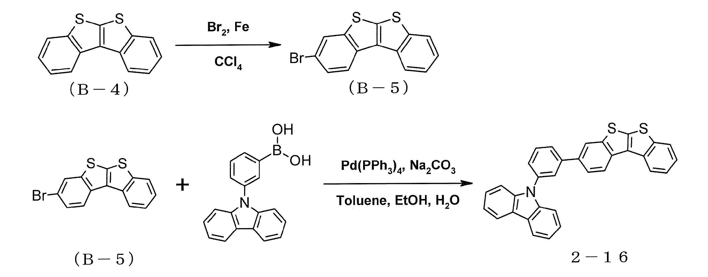 Figure JPOXMLDOC01-appb-I000027