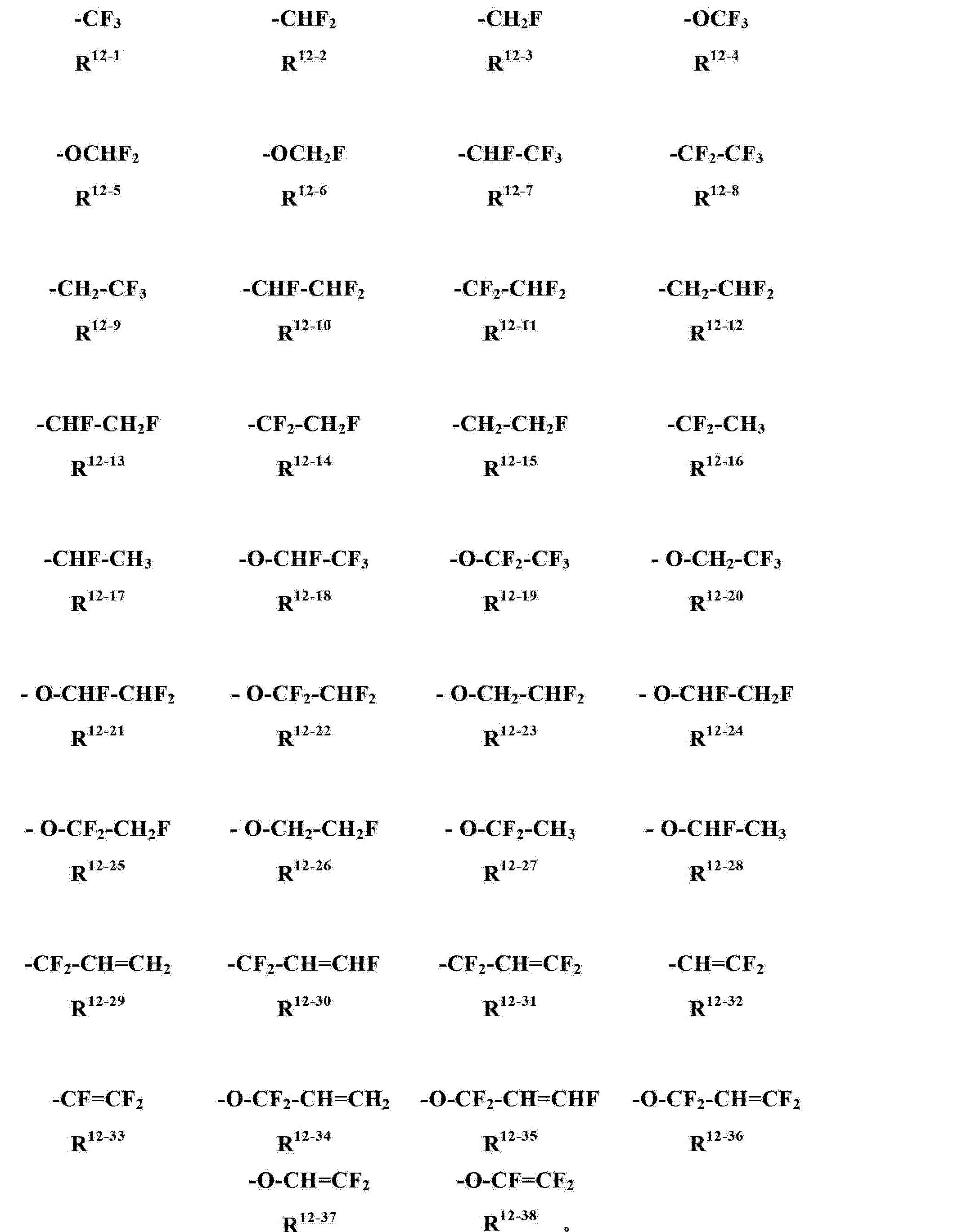 Figure CN103180409AC00111